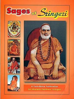 Sages of Sringeri