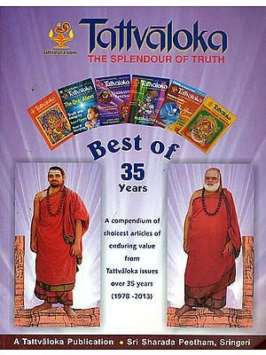 The Splendour of Truth: Collection of Articles from Spiritual Magazine Tattvaloka