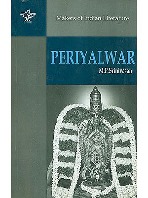 Periyalwar - Makers of Indian Literature