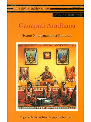 Ganapati Aradhana: The Worship of Lord Ganesha