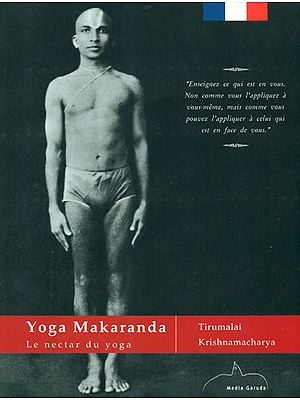 Yoga Makaranda (French Only)