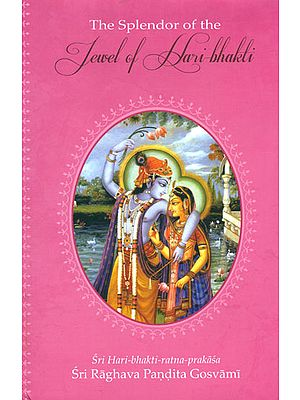 The Splendor of the Jewel of Hari Bhakti