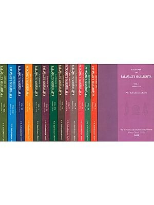 Lectures on Patanjali's Mahabhasya (Set of 14 Volumes)