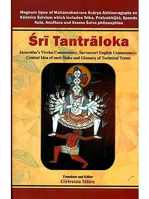 Sri Tantraloka of Abhinavagupta with Translation of Ancient Sanskrit Commentary Jayaratha (Volume One)