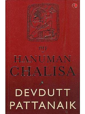 My Hanuman Chalisa: A Commentary