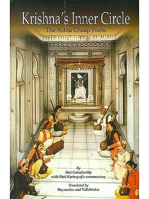 Krishna's Inner Circle - The Ashta Chaap Poets (With Commentary of Shri Gokulnathji and Shri Harirayaji)