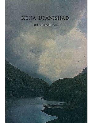 Kena Upanishad (An Old Book)