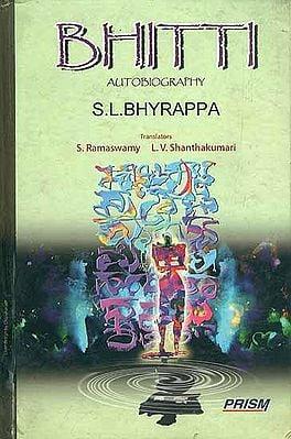 Bhitti - An Autobiography of S. L. Bhyrappa