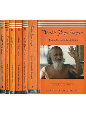 Bhakti Yoga Sagar - Ocean of the Yoga of Devotion (Set of 7 Volumes)