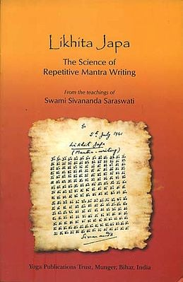 Likhita Japa - The Science of Repetitive Mantra Writing