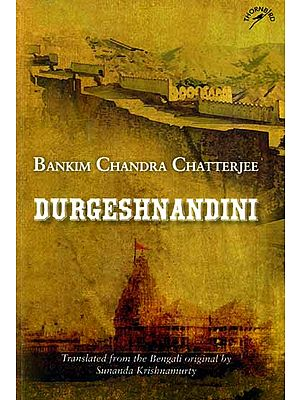 Durgeshnandini (Bankim Chandra Chatterjee)