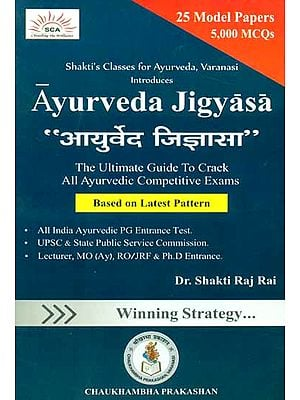 """आयुर्वेद जिज्ञासा"": Ayurveda Jigyasa (The Ultimate Guide to Crack All Ayurvedic Competitive Exams)"