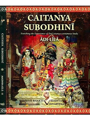 Caitanya Subodhini - Enriching the Experience of Sri Caitanya Caritamrta Study (Set of 2 Volumes)