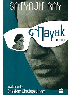 Nayak -  The Hero