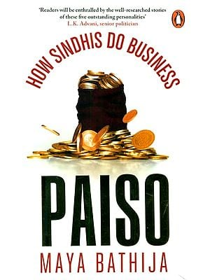 Paiso (How Sindhs Do Business )