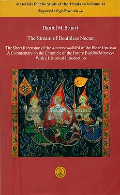 Materials for The Study of the Tripitaka (The Stream of Deathless Nectar)