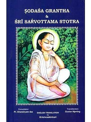 Sodasa Grantha & Sri Sarvottama Stotra