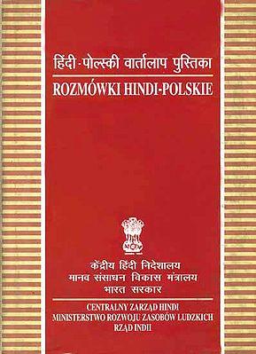 हिंदी - पोल्स्की वार्तालाप पुस्तिका : Rozmowki Hindi - Polskie (An Old Book)