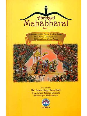 Abridged Mahabharat (Set of 2 Volumes)