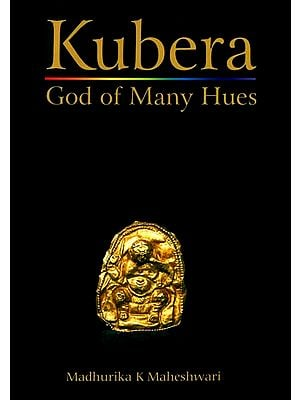 Kubera (God of Many Hues)