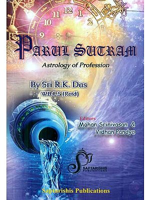 Parul Sutram (Astrology of Profession)