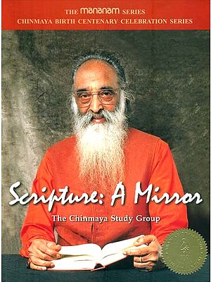Scripture: A Mirror (The Chinmaya Study Group)