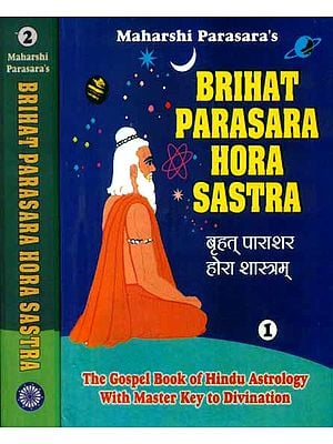 बृहत्  पाराशर होरा शास्त्रम् - Brihat Parasara Hora Sastra (Set of 2 Volumes)