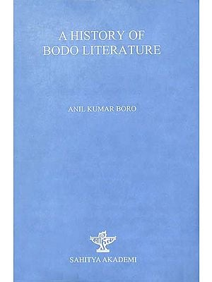 A History of Bodo Literature