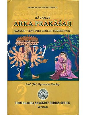 Ravana's Arka Prakasah (Sanskrit Text With English Commentary)