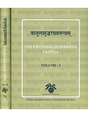 वातुलशुद्धाख्यतन्त्रम्: The Vatula Suddhakhya Tantra - The Exposition of the Pure With Two Commentaries (Set of 2 Volumes)