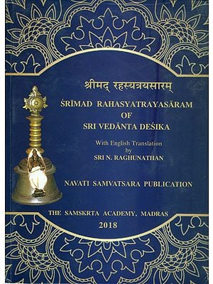 श्रीमद् रहस्यत्रयसारम्: Srimad Rahasyatrayasaram of Sri Vedanta Desika