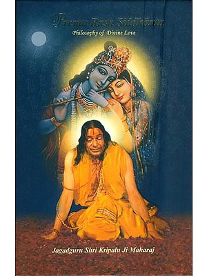 Prema Rasa Siddhanta - Philosophy of Divine Love