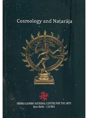 Cosmology and Nataraja