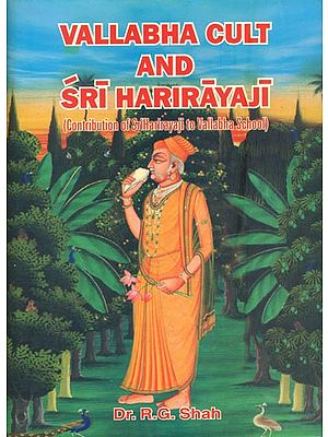 Vallabha Cult and Sri Harirayaji - Contribution of Sri Harirayaji to Vallabha School (An Old and Rare Book)