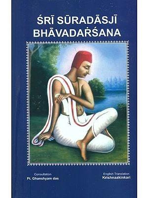Sri Suradasji Bhavadarsana