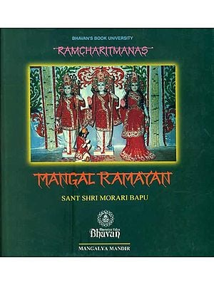 Mangal Ramayan - Ramcharitmanas Discourses by Morari Bapu  (An Old and Rare Book)