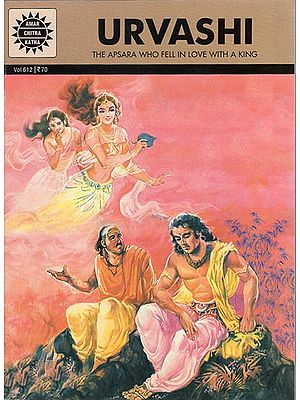 Urvashi - The Apsara Who Fell in Love With a King (Comic Book)
