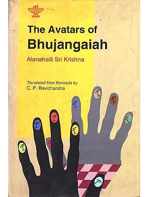 The Avatars of Bhujangaiah