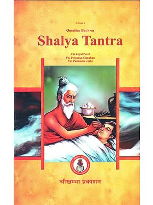 Question Bank on Shalya Tantra