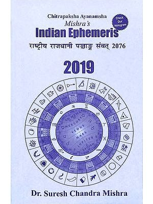 Indian Ephemeris (2019)