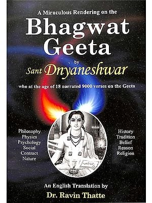 A Miraculous Rendering on the Bhagwat Geeta by Sant Dnyaneshwar
