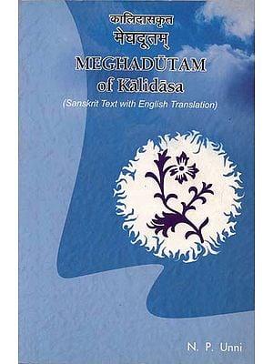 Meghadutam of Kalidasa