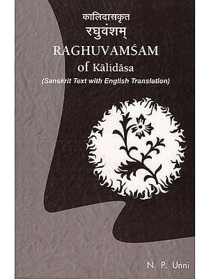 Raghuvamsam of Kalidasa