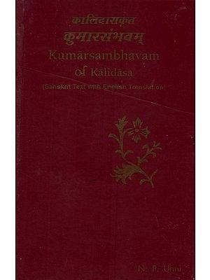Kumarasambhavam of Kalidasa