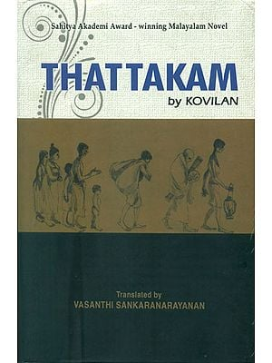 Thattakam: A Novel from Kerala