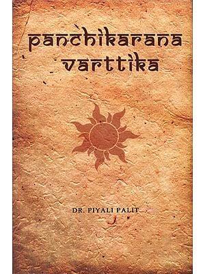 Panchikarana Vartika