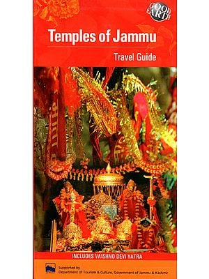 Temples of Jammu (Travel Guide)