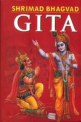 Shrimad Bhagavad Gita - Spiritual Philosophy of Practical Life (Small Size)