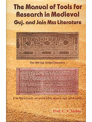 The Manual of Tools for Research in Medieval Guj. and Jain Mss Literature