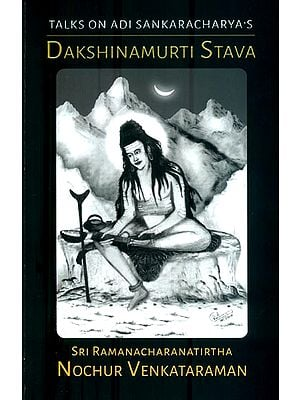Talks on Adi Sankaracharya's Dakshinamurti Stava